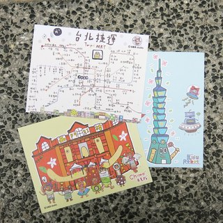 Postcards [Taipei good] 3pc
