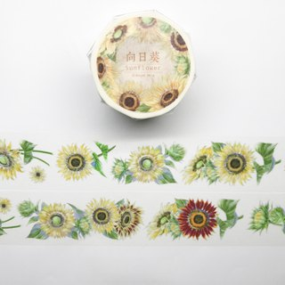 [夏艳群芳]Sunflower (Sunflower) white ink and paper tape