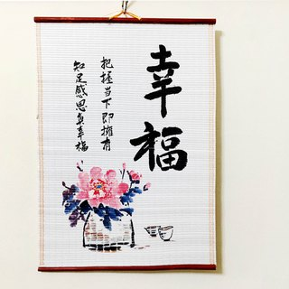 Hanging picture rich and happy peony roller blind painting sketch
