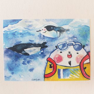 Bear's postcard is a penguin