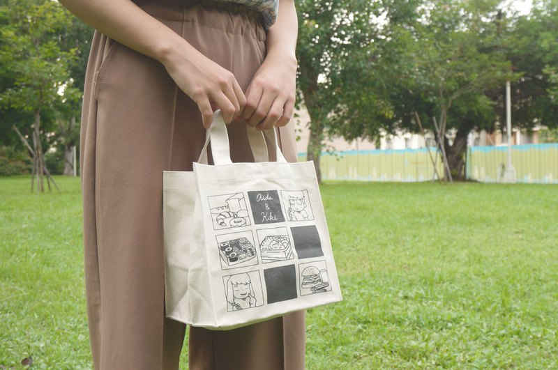 Aida & 绮绮 Limited Quantity | Daddy's Lunch Bag