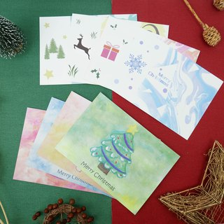 : Christmas Card Combination Bag / 8 sheets: Postcard gift plain color envelope Christmas gift hand-painted watercolor