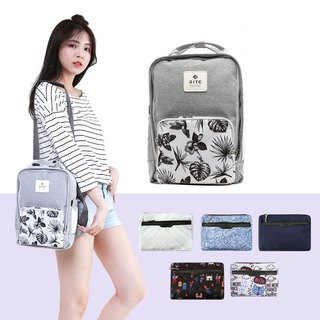 [Mid-Autumn Festival - 3 Days Limited Time Group] Le You Sanxin Pack (Grey Bird) x Walking Bag (random)