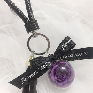 Eternal Rose key ring - black and purple color