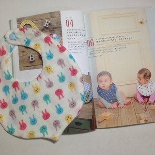 : Japanese bunny breathable bib (vitality apples):