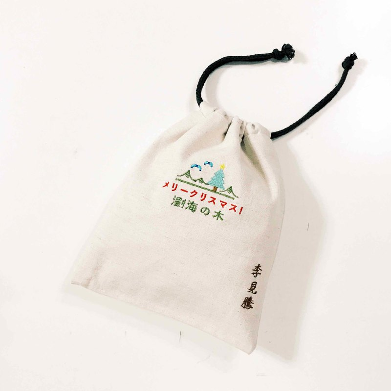 Custom name embroidery beam storage bag