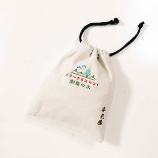 Christmas Gifts - Custom Name Embroidery Bundle Storage Bag