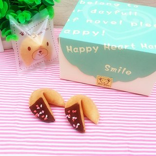 Birthday Gift Customized Lucky Fortune Cookie Dark Chocolate Fun Powder Love Shape 10 Gift Box