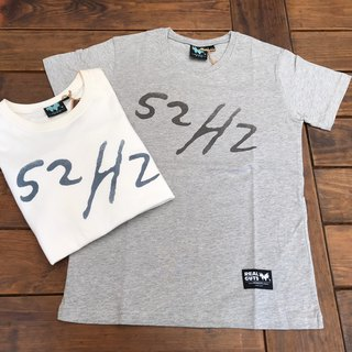 52Hz Silent Gray Short T