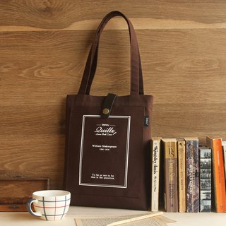 Quills Series Classic Reproduction ‧ Feel Reading Bag │ Walking with Shakespeare (Romantic Philosophy)