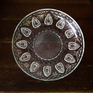 CIXIAN SECLUSION OF SAGE / Shanwei - Carved Glass Plate