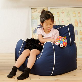 Lazy Bone Mini Sofa. Dark blue (50% discount on purchase)