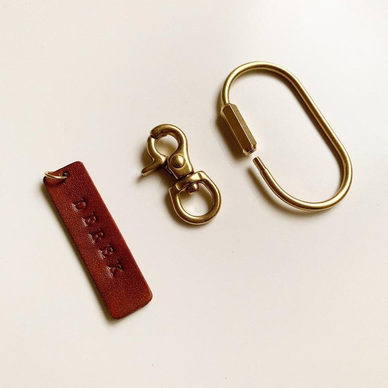 含5個雙圈。質感黃銅皮革鑰匙圈  橢圓 客製刻字 手工 聖誕