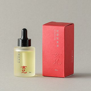 Anti-wrinkle essence oil l inhibits aging fine lines, firmes skin, strengthens moisturizing