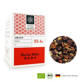 Raspberry than baby organic fruit tea | rich fruit sweet and sour taste | triangle three-dimensional tea bag 7 into