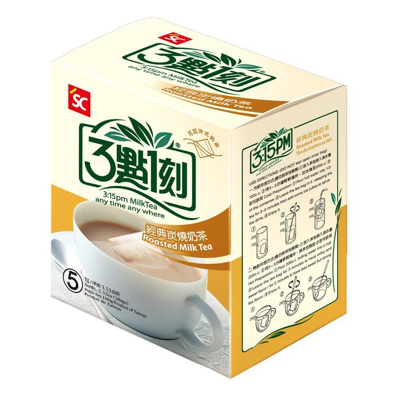 【3點1刻】經典炭燒奶茶 5入/盒