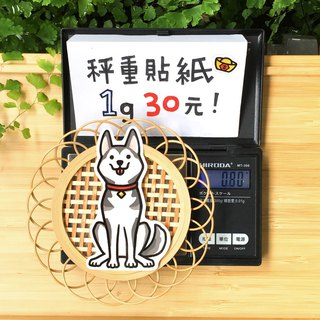 Gag weighing scales small stickers - 14 Shiqi Wang Wang