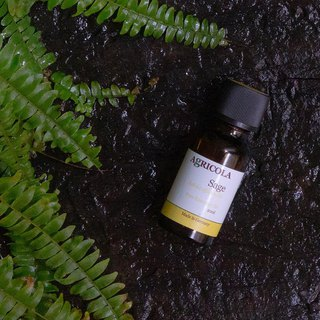 【Agricola Botanical】 Sage Oil