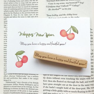 fruitful year stamp [To be happy and fruitful year again this year]