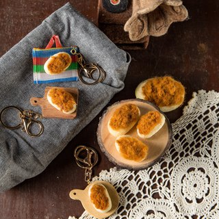 [Package of hand-made wool felt] Floss bread (magnet / pin / key ring variety optional)