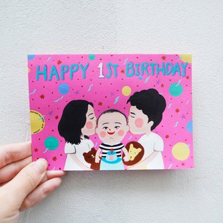 Festive customized portrait of 3 people family birthday / Valentine's Day / wedding anniversary / Christmas / marriage proposal