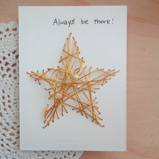 Super feel Aluminum Pop-up Card ~ When you star that shines forever ~ Always be there!