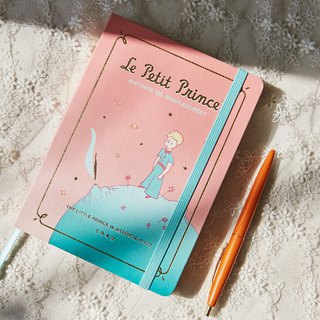 7321 Magic Series - Little Prince Ties Hardcover Notebook - B612 Planet, 73D74249