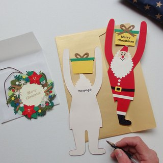 murmur's Christmas card set (Santa Claus×1 and Christmas wreath×1)