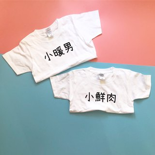 Customize _ baby bodysuit ,  Children's tee , t-shirt