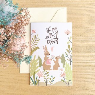 To My No.1 Mom champion mother Mother's Day / Birthday Greeting Cards