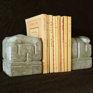 Concrete Bookend (Amphisbaena)