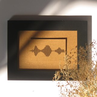 Small Framed Print - I Love You Soundwave Art, Black and Gold Mountain Reflectio
