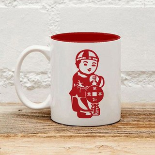 [Chinese New Year] blessing porcelain doll の inner color mug (red) Al2-SPFV1