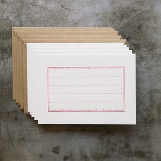 Letterpress Short Card / Stationery (5 copies)
