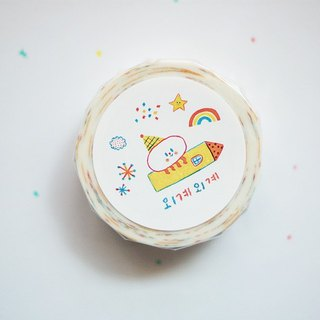 Cute alien masking tape