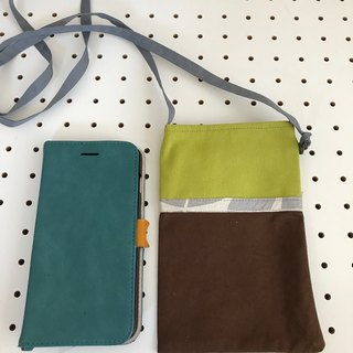 Pochette for mobile and valuables : Pistachio green +Brown