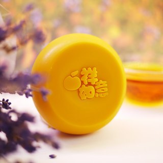 [Carrot Sesame Cold Soap] Oily Skin Handmade Soap 10