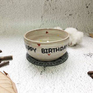 HAPPY BIRTHDAY small bowl