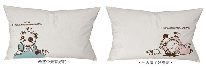 Foufou Pillow Case (on the pillow) - I hope to have a good sleep today / I have a sweet dream today (gray black / white)