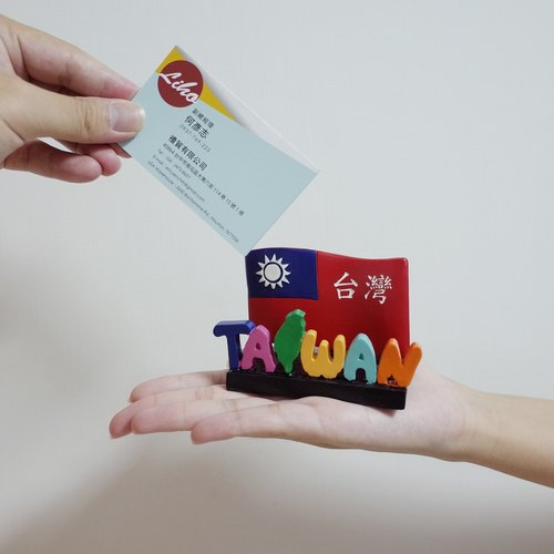 Taiwan TAIWAN flag card holder