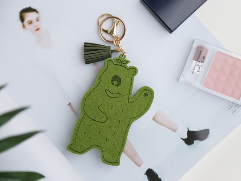 Le Yang・Gauisus- Hello Bear! Key ring / strap - Grass green