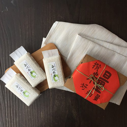 Good gift rice [save grain to discuss] Gift Set