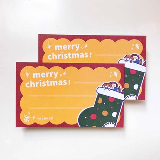 Plus purchases - Christmas stickers or Christmas cards Xmas Card & stickers