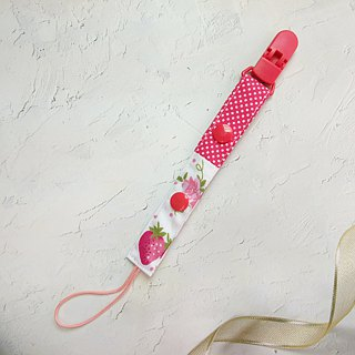 Strawberry garden. 2-stage length manual pacifier chain (for vanilla nipples)