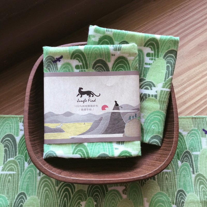 Jungle Divine Story Print - Cotton Skin Care Handkerchief - Nantou Hehuan Mountain