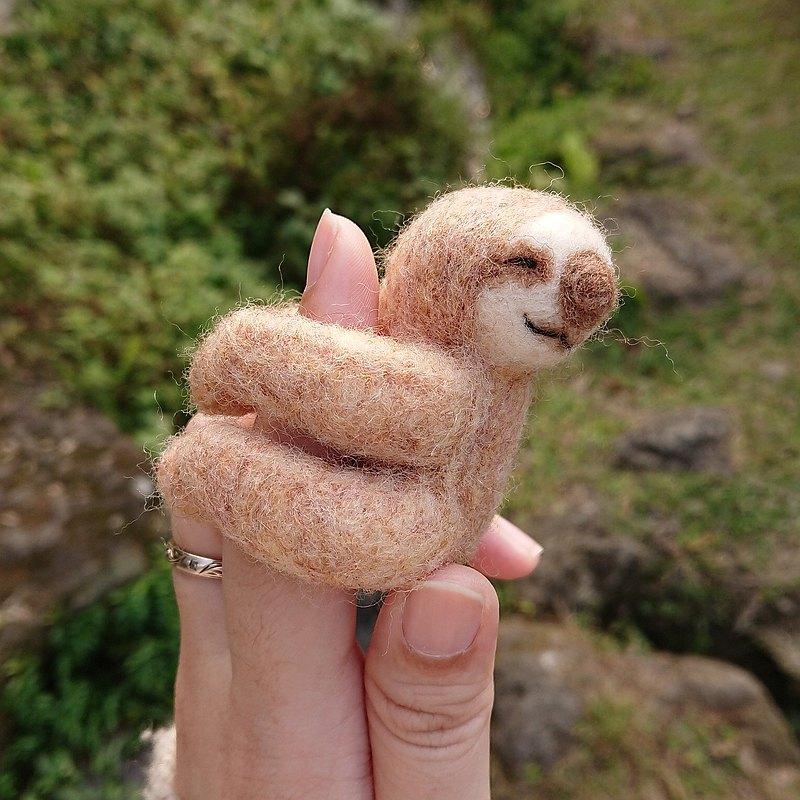慢慢好朋友 掛掛樹懶 羊毛氈娃娃
