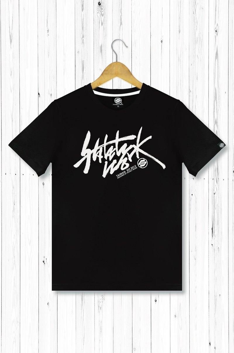 STATELYWORK calligraphy graffiti T- men's T-shirt - black and white