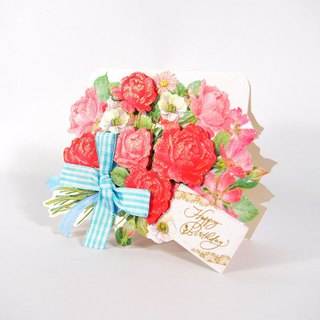 Send you a beautiful flower basket [Hallmark - three-dimensional card birthday greetings]