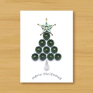 Handmade roll paper stereo card _ Elegant blessing Christmas tree..... Christmas card