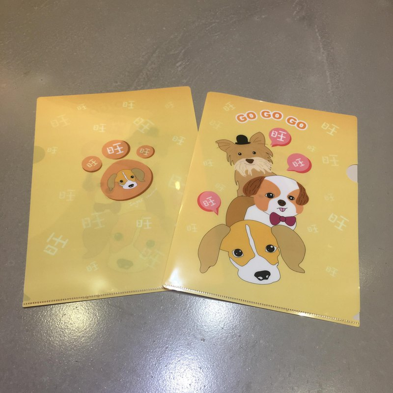 Want Want Dogs - A4 (L-type) folder